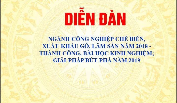 dien dan nganh cong nghiep che bien go 2018
