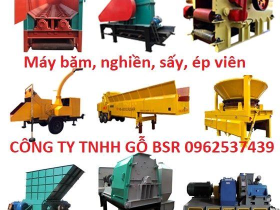 Log Debarker, Wood Chipper, Horizontal Grinder, Hammer Mill, Wood Pellet Mill